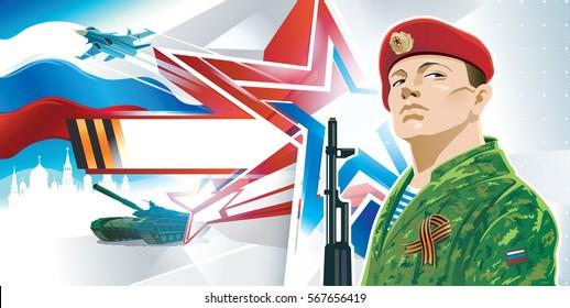 80b3c55b8b9 Russian Military Men Images