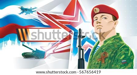 Russian soldier commando on