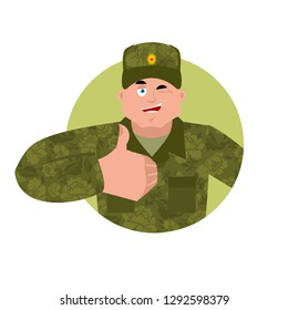 Russian soldier thumbs up and winks. Warrior merry. Joyful Military in Russia. Illustration for 23 February. Defender of Fatherland Day. Army holiday for Russian Federation