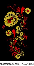 Russian traditional ornament vector illustration