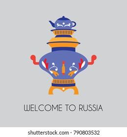 Russian traditional samovar vector illustration