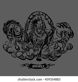 Russian Troika. vector illustration sketch of three horses galloping on a gray background