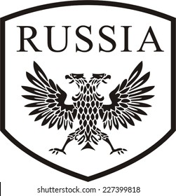 The Russian two-headed eagle