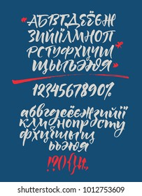 Russian and Ukrainian calligraphic alphabet. Vector cyrillic alphabet. Contains lowercase and uppercase letters, numbers and special symbols.