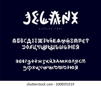 Russian unique authentic font, based on African motifs.  Lettering, typography. Cyrillic vector alphabet. Elements for design.