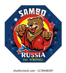 Russian wrestler bear in red in the style of the emblem. Vector illustration.