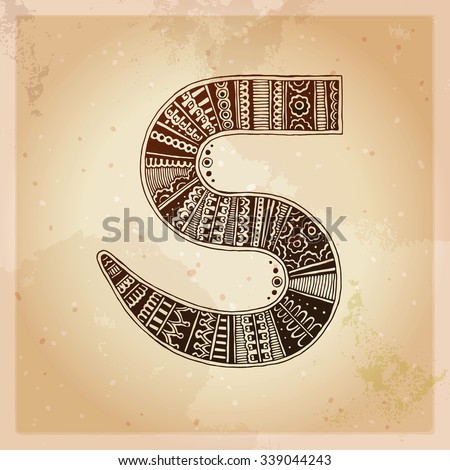 S Decorative Letter Hand Drawn Alphabet Stock Vector Royalty Free