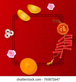 the sacred is Gold money, orange fruit , Peach blossom and firecracker for Chinese new year on china frame and red bamboo pattern background vector design