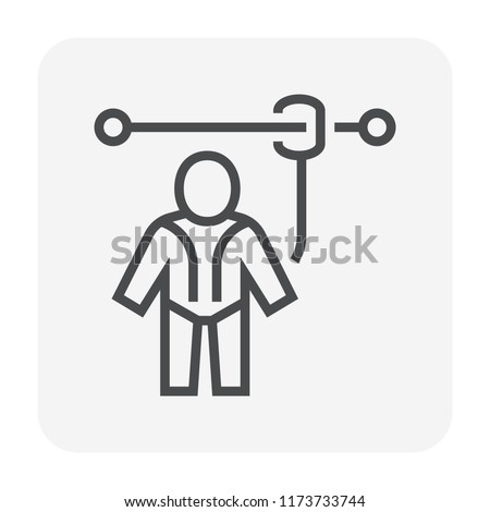 Safety Harness Icon 64 X 64 Perfect Pixel Stock Vector Royalty Free
