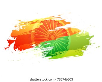 Saffron and green color grunge with Ashoka Wheel on white background. Indian abstract background.