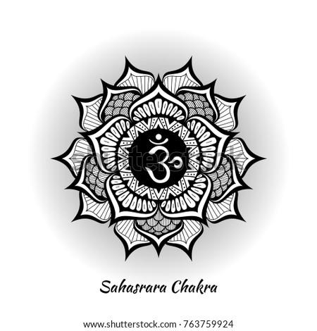 Sahasrara Chakra Symbol Used Hinduism Buddhism Stock Vector Royalty