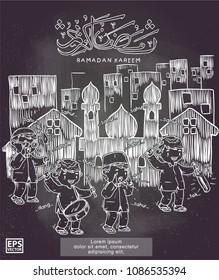sahur doodle chalk illustration vector. sahur means eat in early morning before fasting