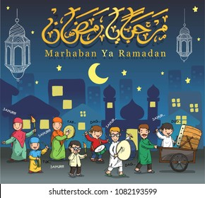 sahur doodle illustration vector with calligraphy of marhaban ya ramadan greeting. sahur means eat in early morning before fasting
