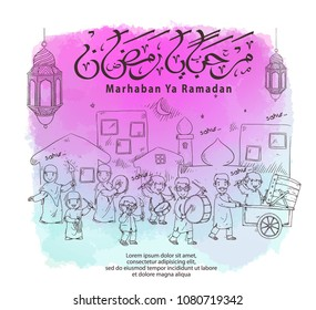 sahur illustration vector and calligraphy of marhaban ya ramadan as greeting. sahur means eat in early morning before fasting.
