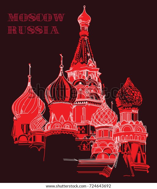Saint Basil's Cathedral of Kremlin (Moscow) vector hand drawing illustration in red colors on black background