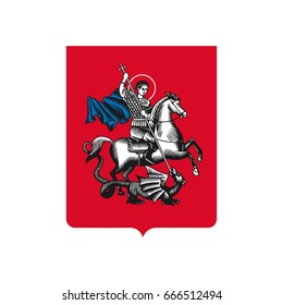 Saint George. Vector illustration. Coat of arms of Moscow.