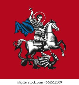 Saint George. Vector illustration on red background.