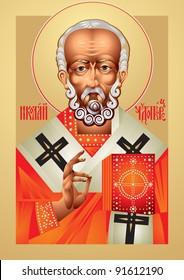 Saint Nicholas Icon in vector, Nikolaos the Wonderworker, Bishop of Myra