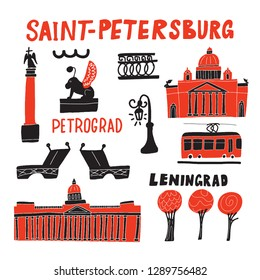 Saint Petersburg. Funny hand drawn illustration of different attractions. . Sketch. Vector.