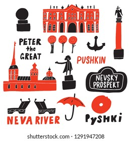 Saint-Petersburg. Funny hand drawn illustration of different landmarks and symbols . Sketch. Vector