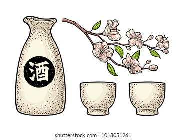 Sake glass, bottle and japan calligraphic hieroglyph. Sakura blossom. Cherry branch with flowers and bud. Vector vintage engraving color illustration for label, poster. Isolated on white background