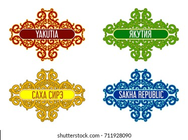 Sakha Yakutian Isolated Ornaments Banner - Red Green Yellow Blue - Winter Summer Spring Autumn - Intricate Ethnic National Vector Illustration for Web Design - Frame Text Template