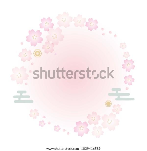 Sakura blossom frame with circle shape. Japanese traditional style illustration.