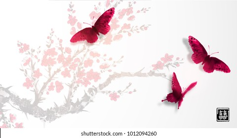 Sakura in blossom and three big red butterflies. Traditional oriental ink painting sumi-e, u-sin, go-hua. Contains hieroglyph - double luck