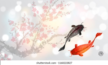 Sakura branch in blossom and two big fishes on white glowing background. Traditional oriental ink painting sumi-e, u-sin, go-hua. Hieroglyph - joy