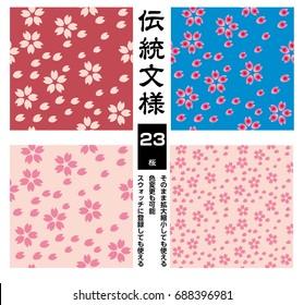 Sakura(Cherry Blossoms) flower pattern,Traditional patterns in Japan, vector data