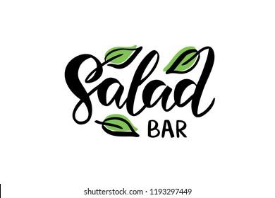 Salad - hand drawn lettering. Modern brush calligraphy for salad bar or vegan menu. Design for poster, card, print, banner. Vector illustration.