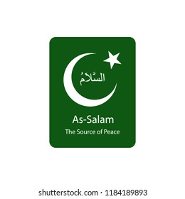 As Salam Allah name in Arabic writing in green background illustration. Arabic Calligraphy. The name of Allah or the Name of God in translation of meaning in English