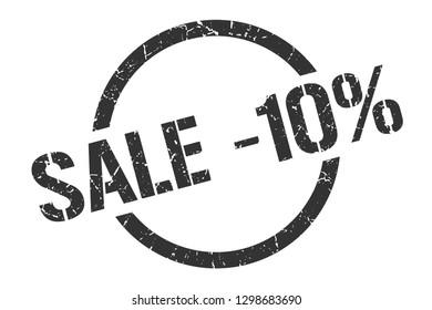 sale -10% black round stamp