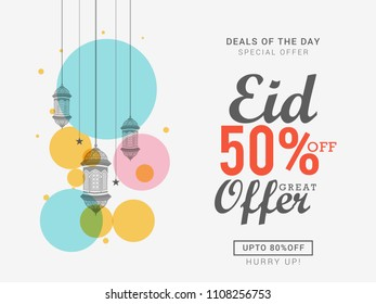 Sale Banner Or Sale Poster For Festival Of Eid Mubarak.