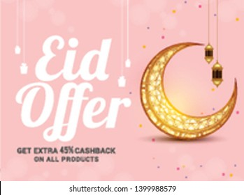 Sale Banner Or Sale Poster For Festival Of Eid Mubarak.