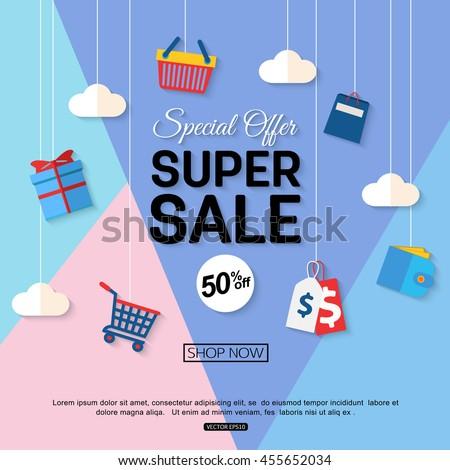 sale discount background online store shop のベクター画像素材