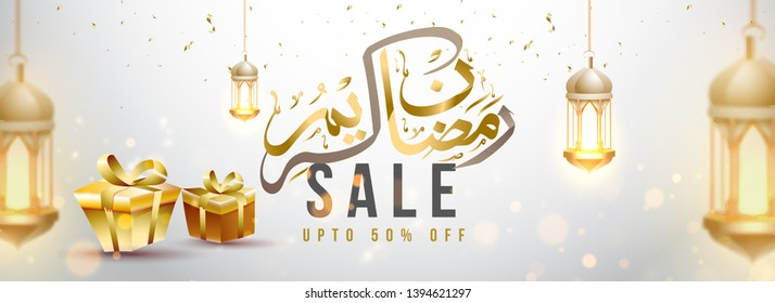 Sale header or banner design decorated with hanging illuminated lanterns, gift boxes and 50% discount offer for Ramadan Kareem.