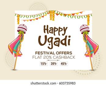 Sale Poster Or Sale Banner For Festival Of Ugadi Celebration.