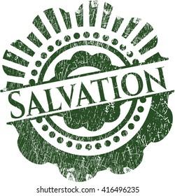 Salvation rubber grunge stamp