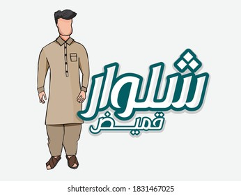 salwar kameez written in Urdu Calligraphy.Man wearing traditional clothes salwar kameez