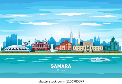 Samara Russia city skyline color vector silhouette illustration