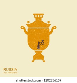 Samovar vectoh flat icon with scuffed effect