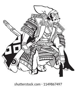Samurai Budo Warrior