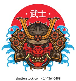 samurai hannya mask tattoo, vector EPS 10