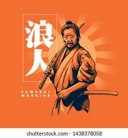 Samurai is an icon of battle (translate : ronin)