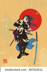 Samurai on red sun