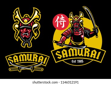 samurai ronin mascot hold pair of katana