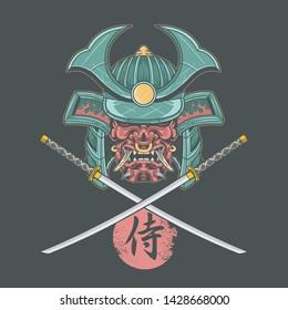 samurai shogun katana illustration vector