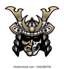 Samurai skull. Traditional armor of japanese warrior.