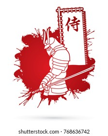 Samurai standing with sword and flag  samurai Japanese text designed on splatter blood background graphic vector.